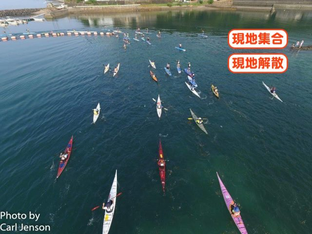 Wind and Waves SUP ・カヤック・サーフスキー初級レッスンクラス